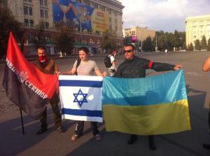 Charkow, Rechter Sektor plus Israel-Fahne