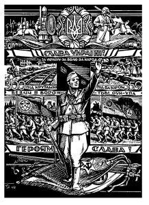 """Propagandaplakat der UPA aus der Zeit des Zweiten Weltkriegs. Die kyrillischen Schriftbänder zeigen den Slogan """"Slava Ukraini - heroyam slava!"""" (Ruhm der Ukraine - Ruhm ihren Helden)."""
